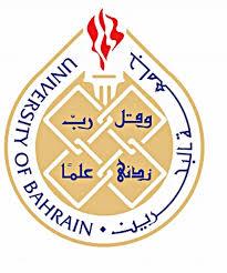 أفضل جامعات فى دولة البحرين
