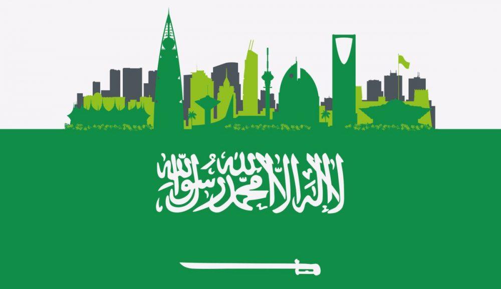 أهم الجامعات في المملكة العربية السعودية