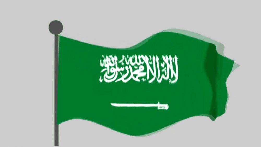 الدراسة في المملكة العربية السعودية