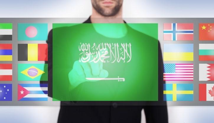 كيفيه التقدم إلى الجامعات في السعودية