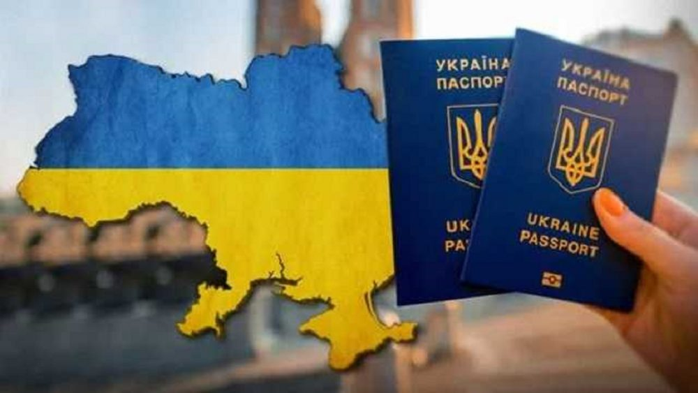 اجراءات استخراج فيزا اوكرانيا