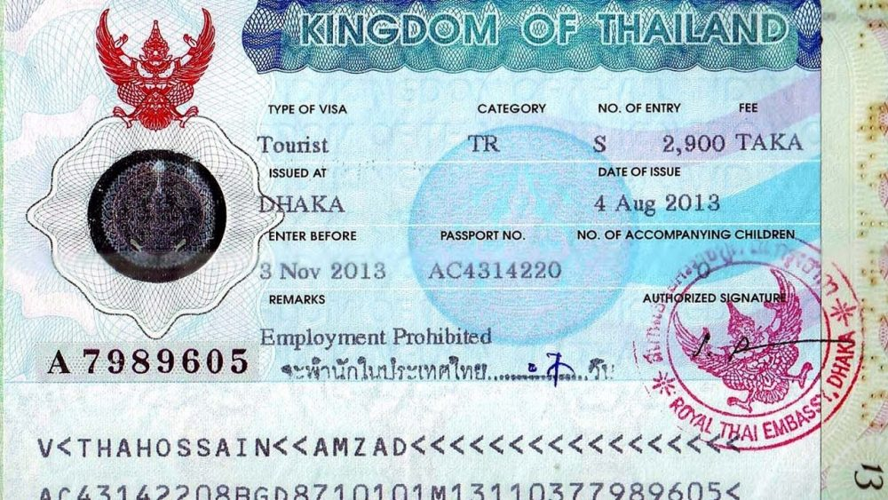 اجراءات استخراج فيزا  تايلاند