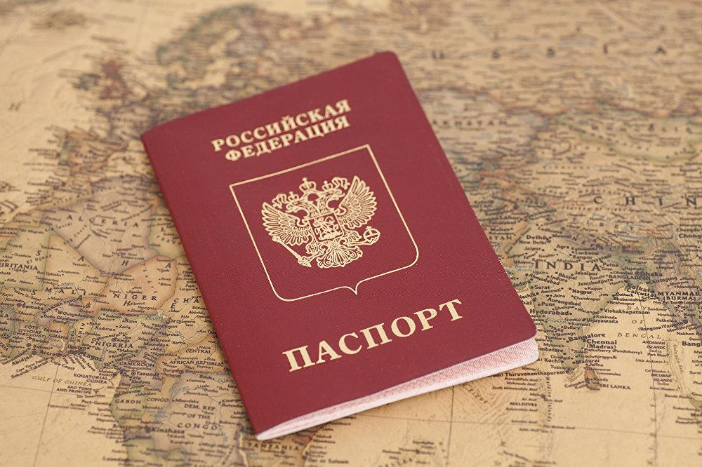 اجراءات استخراج فيزا روسيا الاوراق المطلوبه للحصول علي تاشيره