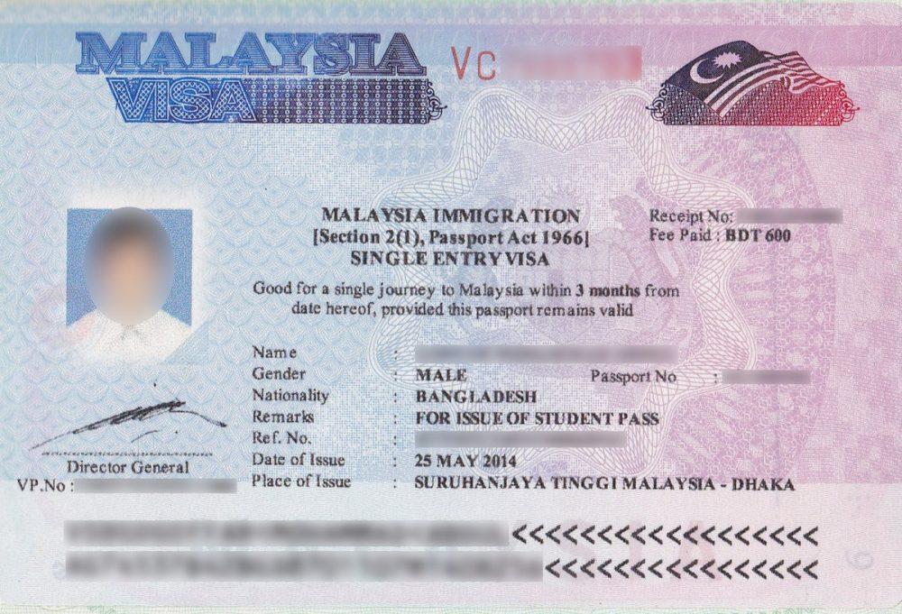 اجراءات استخراج فيزا ماليزيا