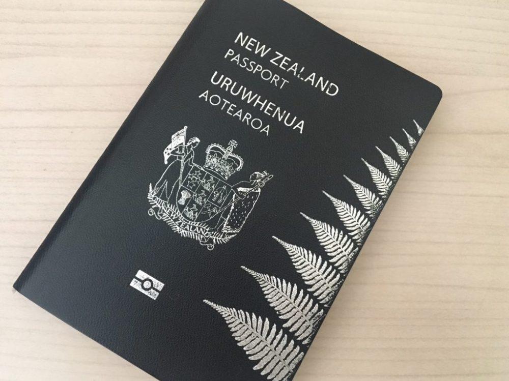 اجراءات استخراج فيزا  نيوزيلندا