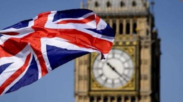 الهجرة إلى بريطانيا شروط الهجرة إلى بريطانيا