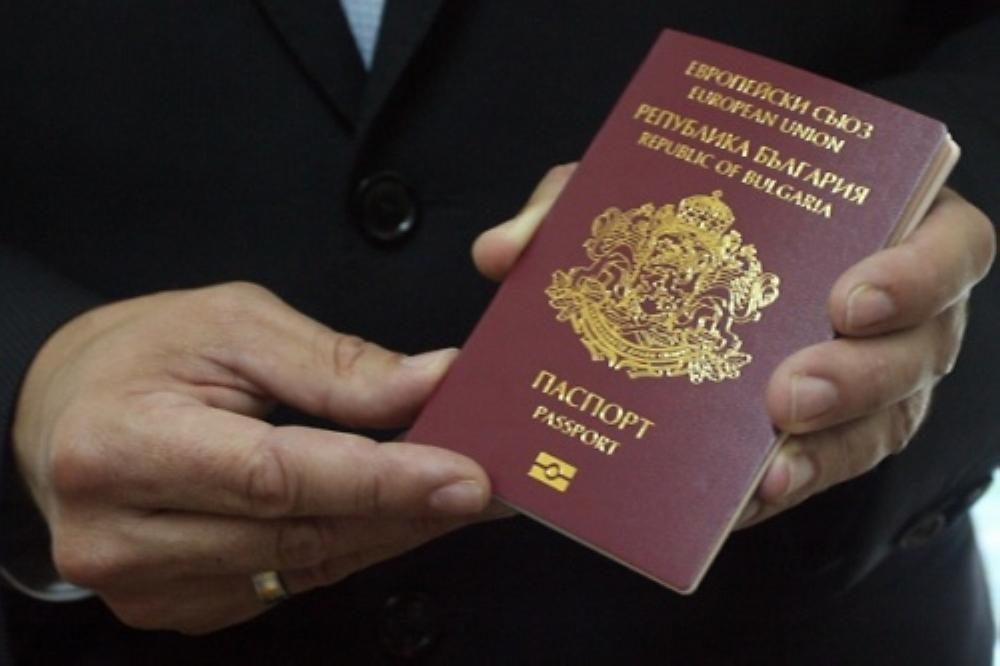 الهجرة إلى بلغاريا شروط الاقامة لم شمل الاسرة