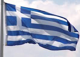 الهجرة الى اليونان عن طريق او من خلال الزواج المستندات المطلوبة