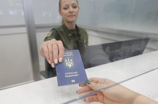 الهجرة الى اوكرانيا شروط الحصول على الجنسية الاوكرانية