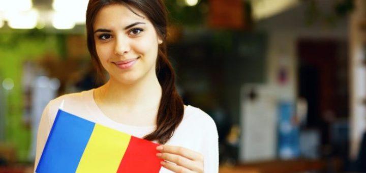 قوانين الزواج فى رومانيا شروط زواج الأجانب من رومانية
