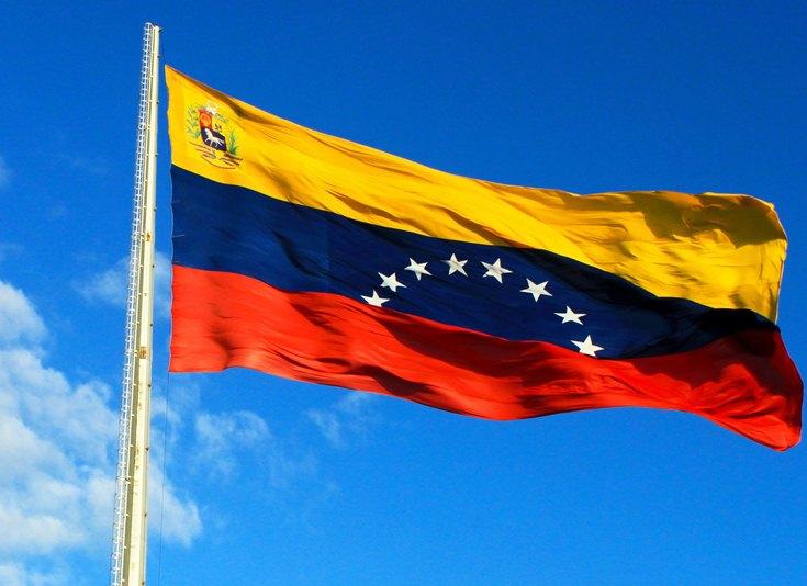 قوانين الزواج فى فنزويلا