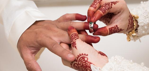 قوانين الزواج في البوسنه و الهرسك
