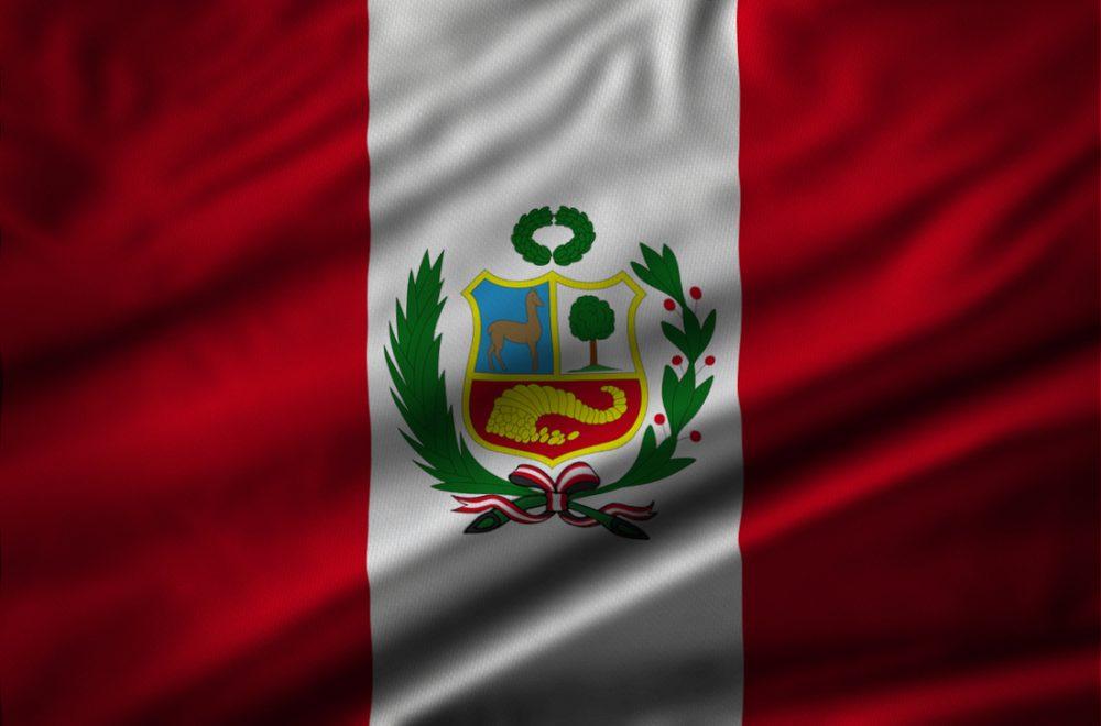 مميزات الزوجه من البيرو
