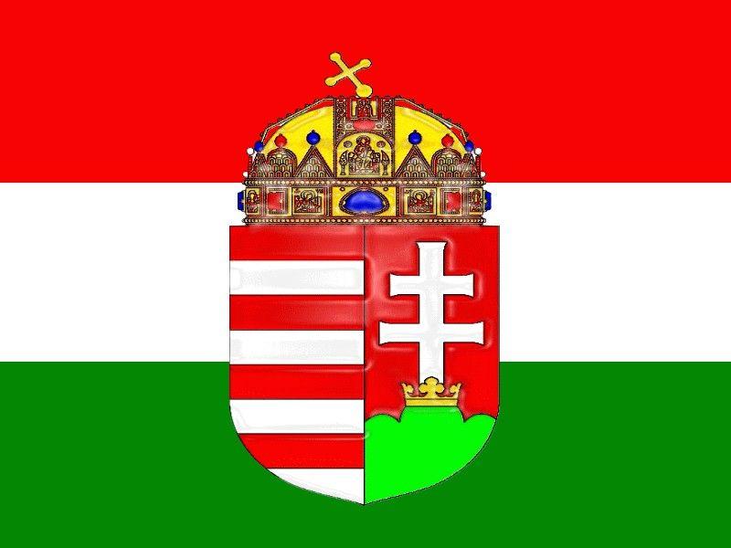 مميزات الزوجه المجريه